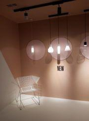 warsaw_home_elmax_lighting_lampy